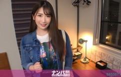 200GANA系列-200GANA-2385 年轻21岁专业学生(戏剧)