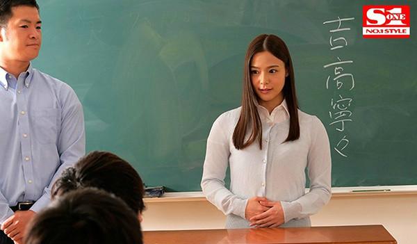 吉高宁宁(吉高宁々)最新番号SNIS-351 老师没穿内裤网球场搞多P