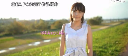 混血女优森泽理纱(森沢リサ) 最新番号IPX-263下个月发片