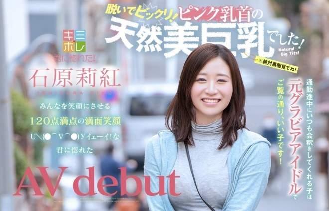 4月出道AV女优新人名单 藤井林檎愚人节出道