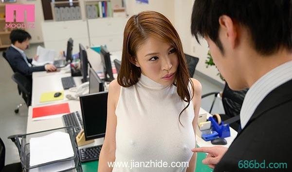 MIAA-095:凛音桃花最新番号,女上司不爱穿胸罩巨乳全开勾引男员工!