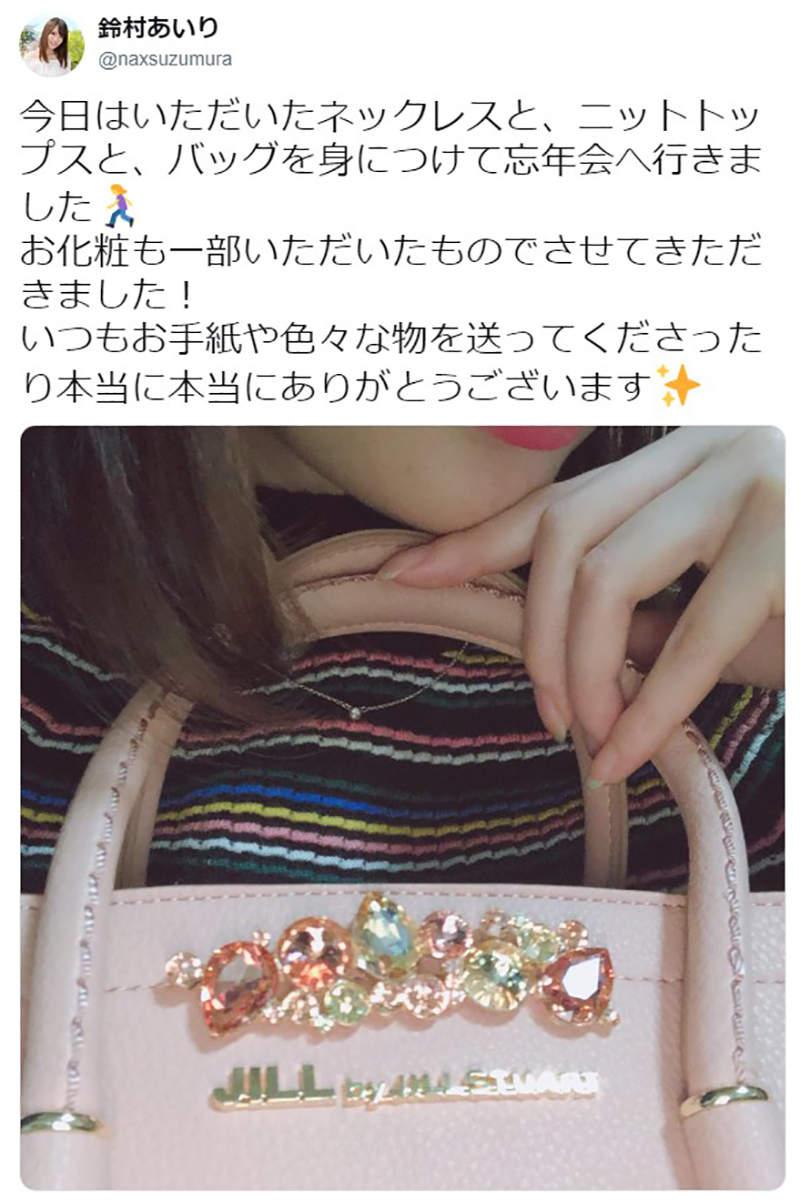 铃村爱里忘年会晒粉丝礼物 全身上下饰品都是粉丝赠送