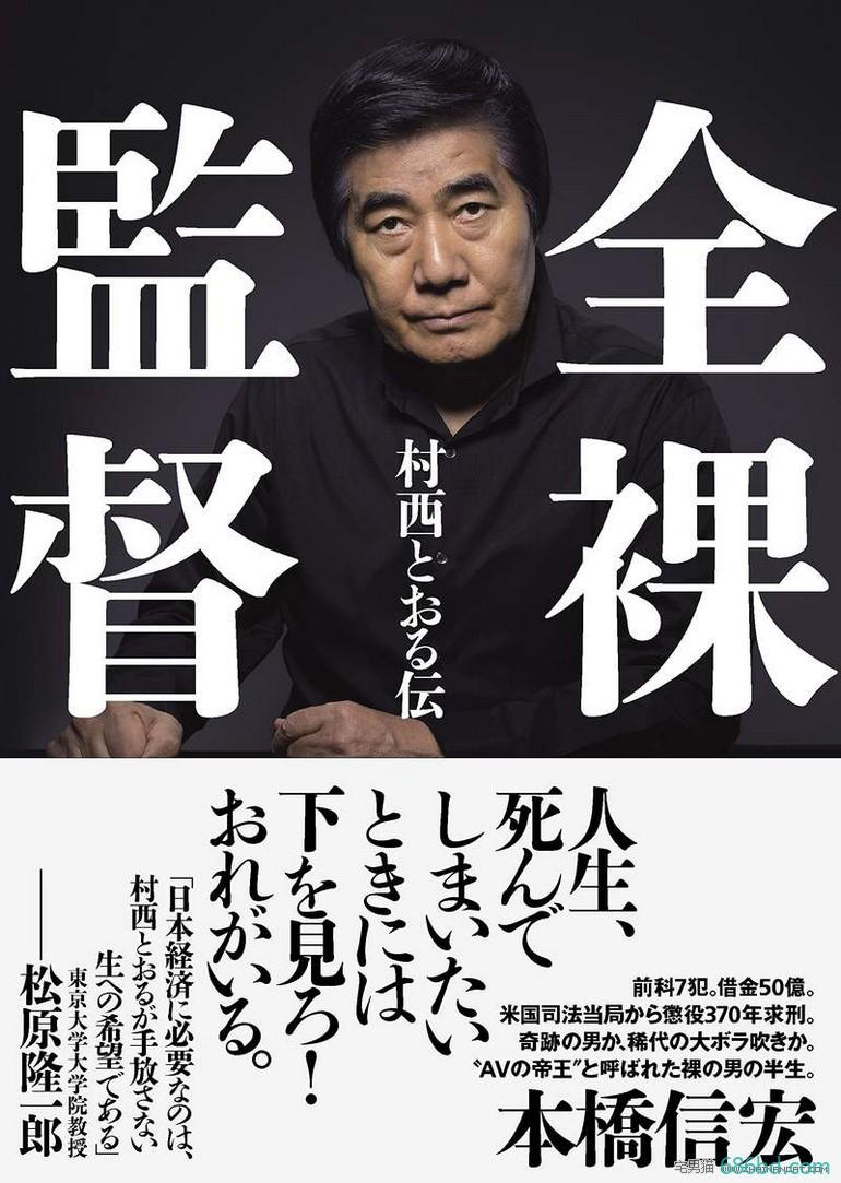 山田孝之日剧《AV帝王》开拍!于8月8日正式登上Netflix!