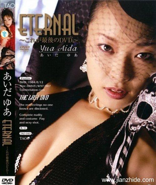 爱田由出道至今最好看的6部作品介绍及封面预览