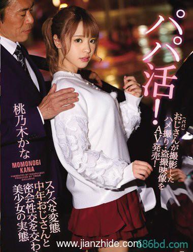 桃乃木香奈出道至今最好看的18部作品介绍及封面预览