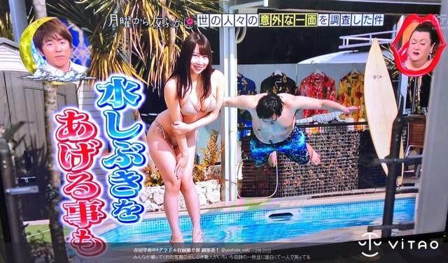 吉田早希写真水花效果美图 日本水职人神技再现