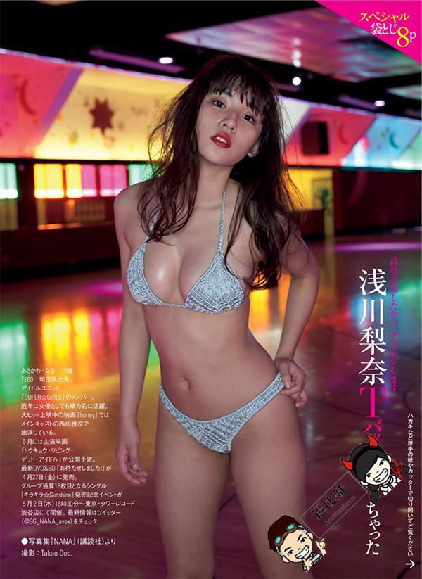 浅川梨奈首张写真DVD 裸照诱惑增加曝光率