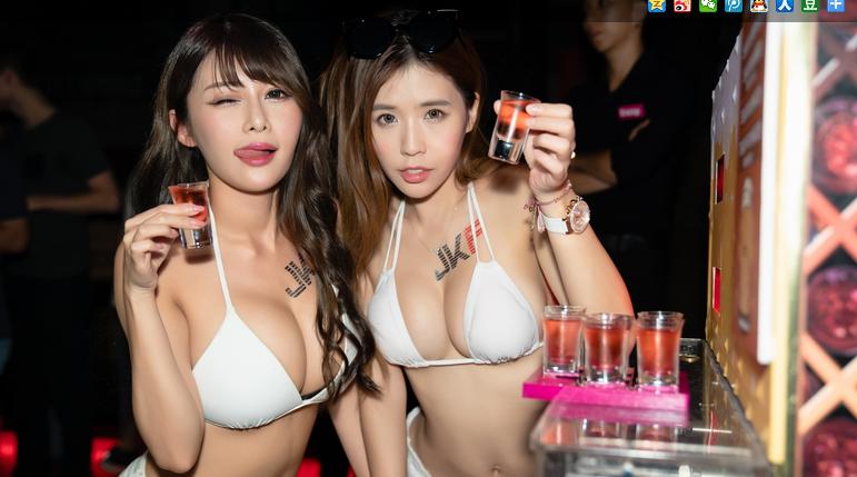 比基尼派对性感女郎热舞 翘臀美女奶酒互动嗨成一片