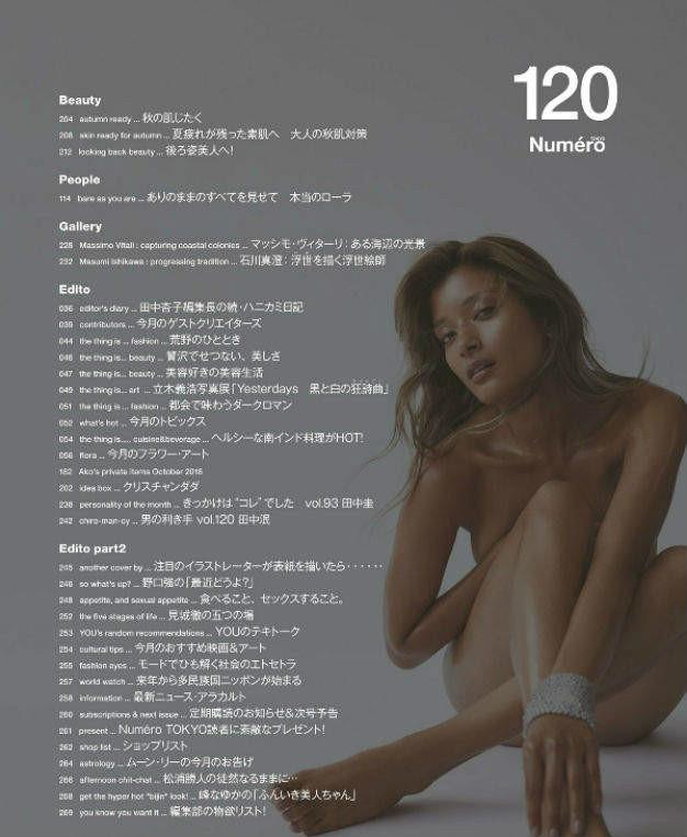 时尚教主ROLA解禁性感写真 裸露杂志写真网友称不够性