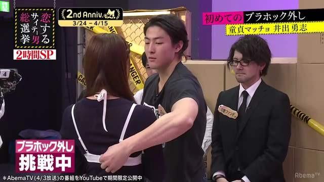 解开美女胸衣 日本综艺节目举办处男单手脱胸罩比赛