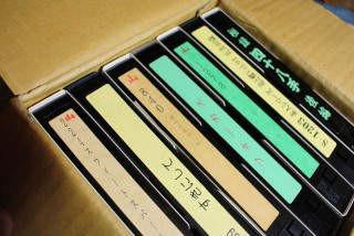 """35年前的AV画面 不打码""""白雾特效""""像没遮比现在更有感"""