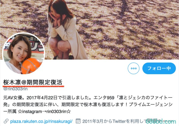 快讯:已经引退的人妻桜木凛期间限定复活!