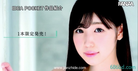 IPX-345!名门闺秀美月羽鸟(美月 はとり)献出淫幕初体验!