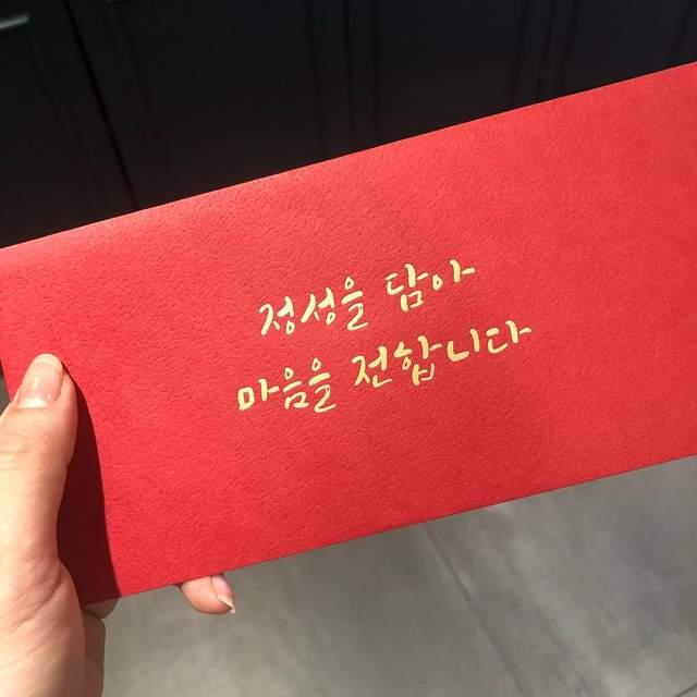 台湾冥婚习俗 捡到红包的人一定要跟已故者结婚吗
