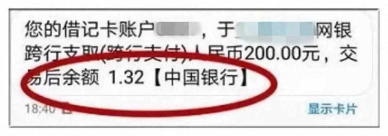 """2018双十一攻略 双11""""消费降级""""不攻自破"""