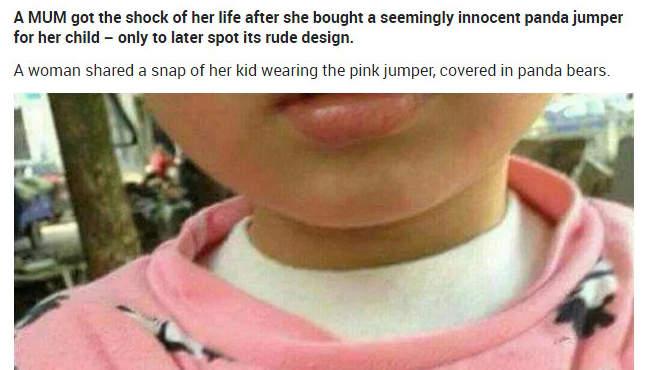 """儿童不宜的服装 """"色色熊猫""""女童装令人害羞被吐槽"""