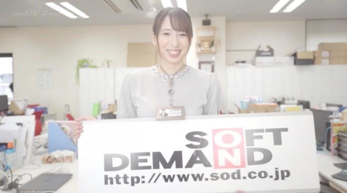 史上最不懂得拒绝的女子社员…吉冈明日海、转职女优!
