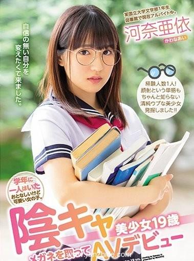 2019《8月新人女优完整版》,暑假最强J杯乳牛报到!