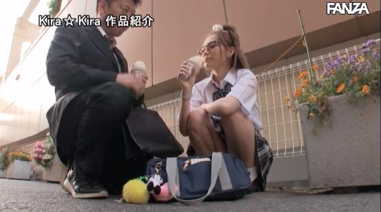 解密!那位戴着眼镜、吃光吉村卓口水的援交妹是…