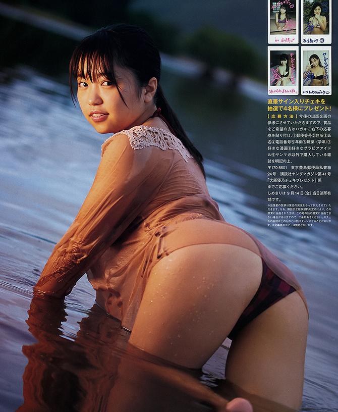 """""""写真公主""""大原优乃最新写真集 性感泳装秀八字巨乳令人鼻血直流"""
