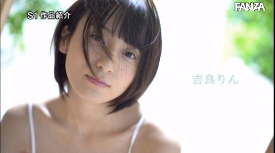 D罩杯美乳有人的表情 18岁的年轻肉体吉良铃登场