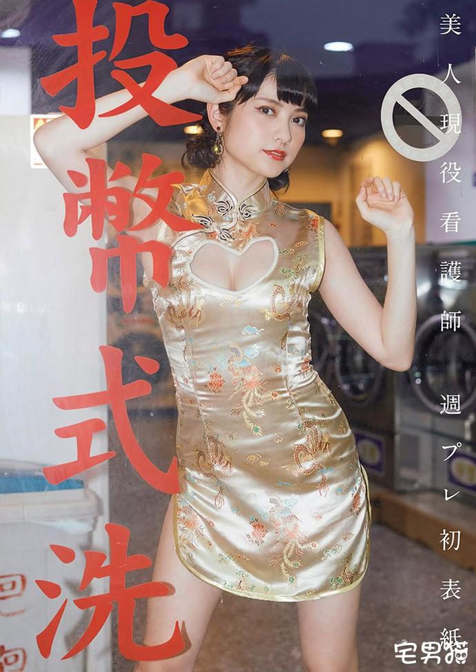超可爱甜美护士小姐姐桃月梨子cosplay制服诱惑写真集