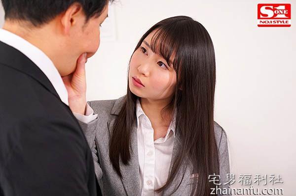 SSNI-475:梦乃爱华最新番号,巨乳小只马化身淫荡痴女硬上恶男!