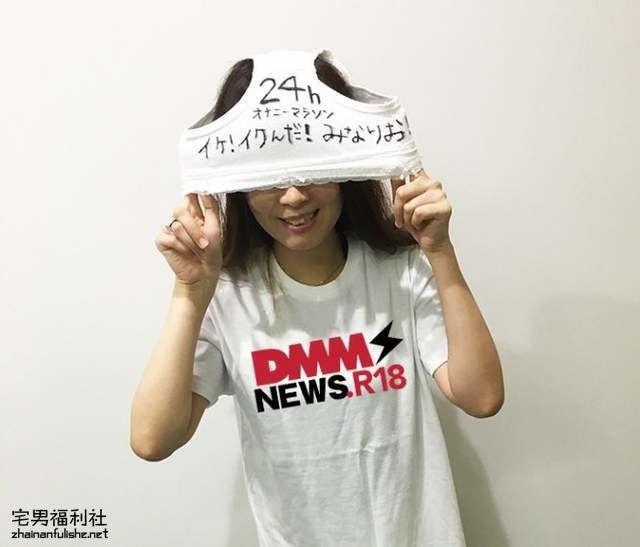 9月最强新人女优凰香奈芽登场!南梨央奈挑战24小时自慰马拉松!
