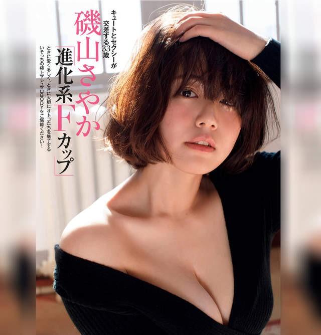 《理想身材的日本女星》2017年度完美身材前十排行榜
