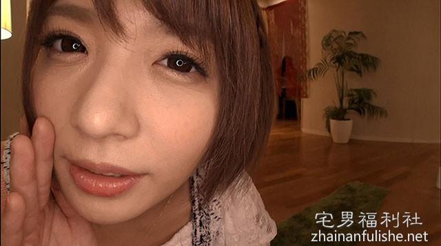 美乳小只马「麻里梨夏」最新番号推荐及封面预览!