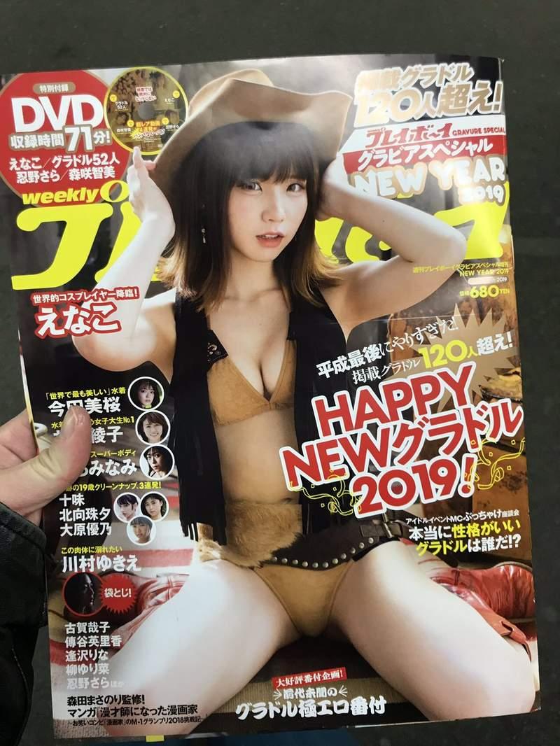 日本相扑级写真女星 性感解放不露三点