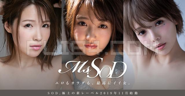 Ms.SOD第二人现身!诗月まどか是那位失婚的巨乳女主播?