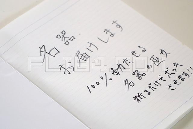 """暗黑版天气之子发布!枢木葵cosplay""""阳菜""""上演R18名器之子!"""