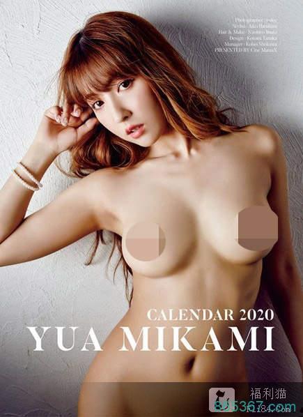 VA女优《2020年写真月历》每个都很棒到底要挑哪一位老婆来装饰房间呢?