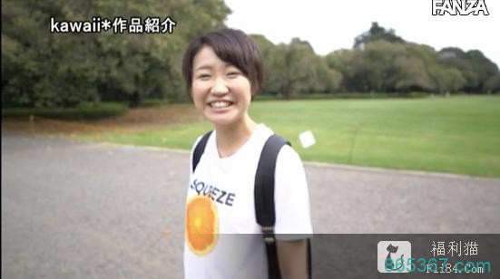CAWD-042:乡下的小姑娘马场のん(马场暖)中出初体验!