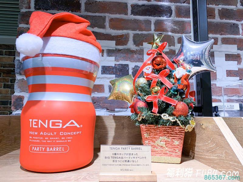 小心别用错《TENGA拉炮飞机杯》派对庆祝专用装填在GG你就真的GG了