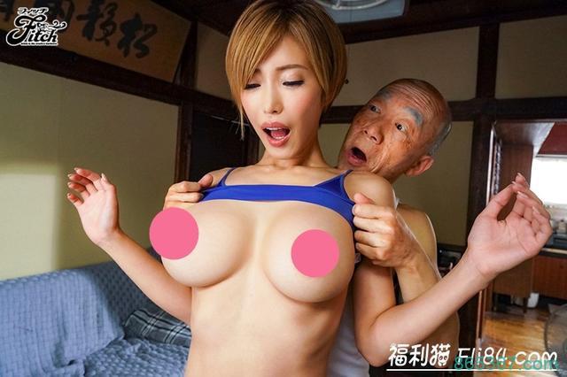 NIMA007:人气A漫改编,君岛みお回老家帮隔壁老爷爷做饭 却意外坠入陷阱!