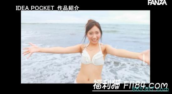 IPX-422:偶像梦工厂ideapocket2020年新人加美杏奈登场!