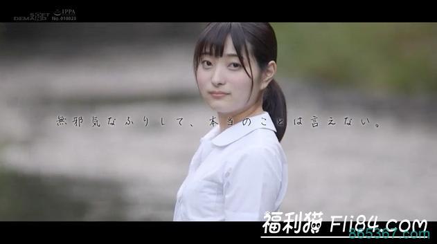 SDAB-114:活力满满元气的娘中城葵下海奉献自己的青春时代!