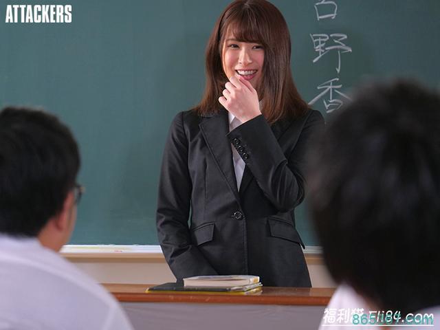 "SHKD-886:二宫ひかり(二宫光)穿上连身泳装被坏学生""疯狂输出""!"