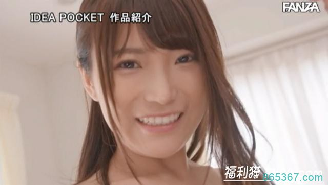 IPX-434:糟糕,那位气象主播三田ゆい(三田结衣)闪电引退!