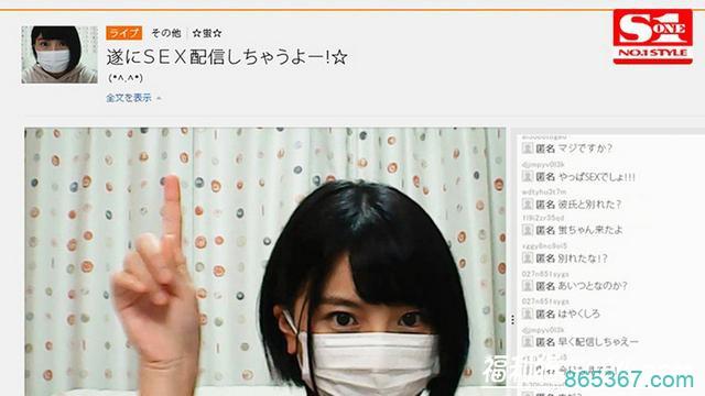 """SSNI-665:乃木蛍为了男友开""""18r直播""""结果当场被潜规则!"""