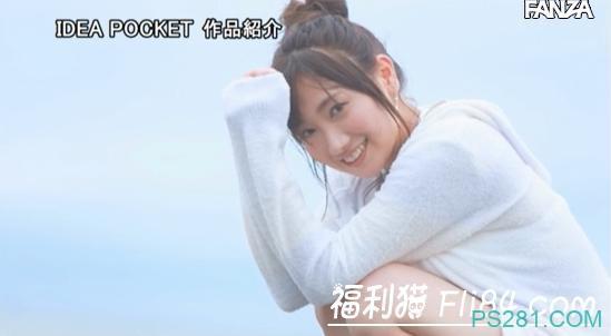 """2019年底最强笑颜素人""""加美杏奈""""正式出道,ideapocket为今年画下完美句点!"""