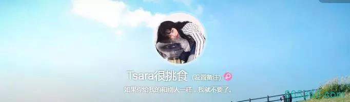 微博妹子@Tsara很挑食小学妹,超甜!
