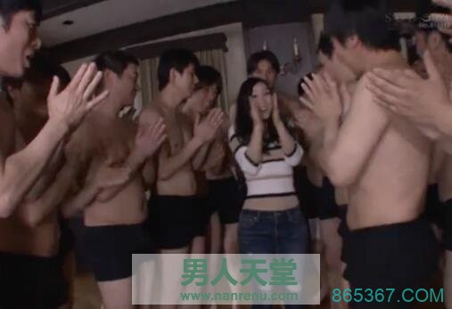 STAR-921 太猛了!古川いおり(古川伊织)1挑25大乱斗