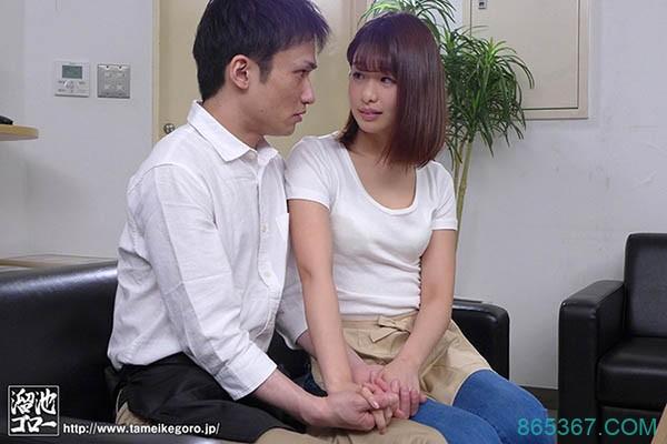 MEYD-606 :好久没做爱的飢渴人妻川上奈奈美上班跟小鲜肉疯狂中出!