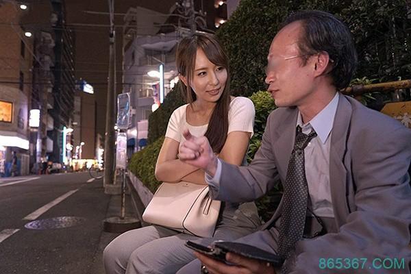 搭讪法则IPX-244: 夜晚街头搭讪混血女神 希崎ジェシカ 与你酒店激情!