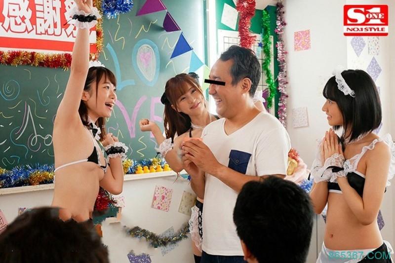 SSNI-658:顶级女神 三上悠亚、桥本有菜、天使萌..大大大乱交!