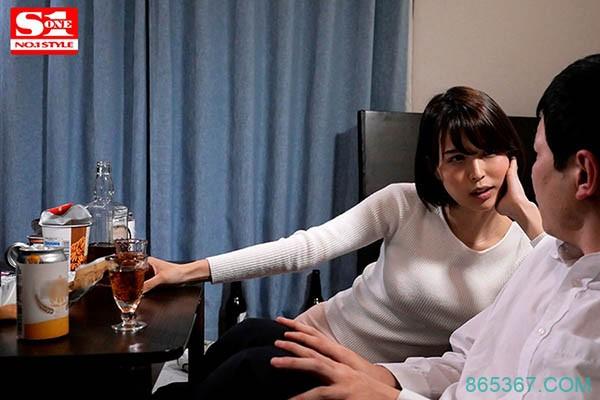 SSNI-757:绝美人妻葵司喝醉走错门,过著和邻居偷情生活!