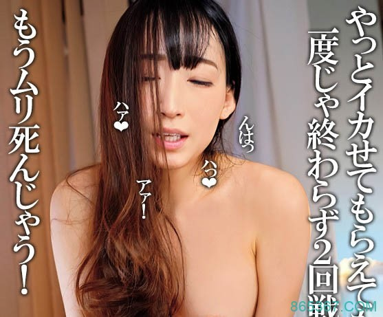 DVAJ-450:淫荡的莲实克蕾儿美臀肉体的高速坐击…